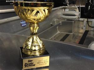 boat-award